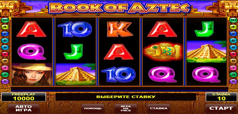 The money game игровой автомат скачать на пк