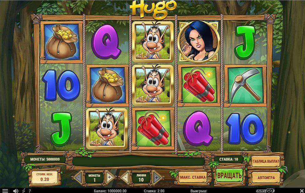 казино ведьма онлайн